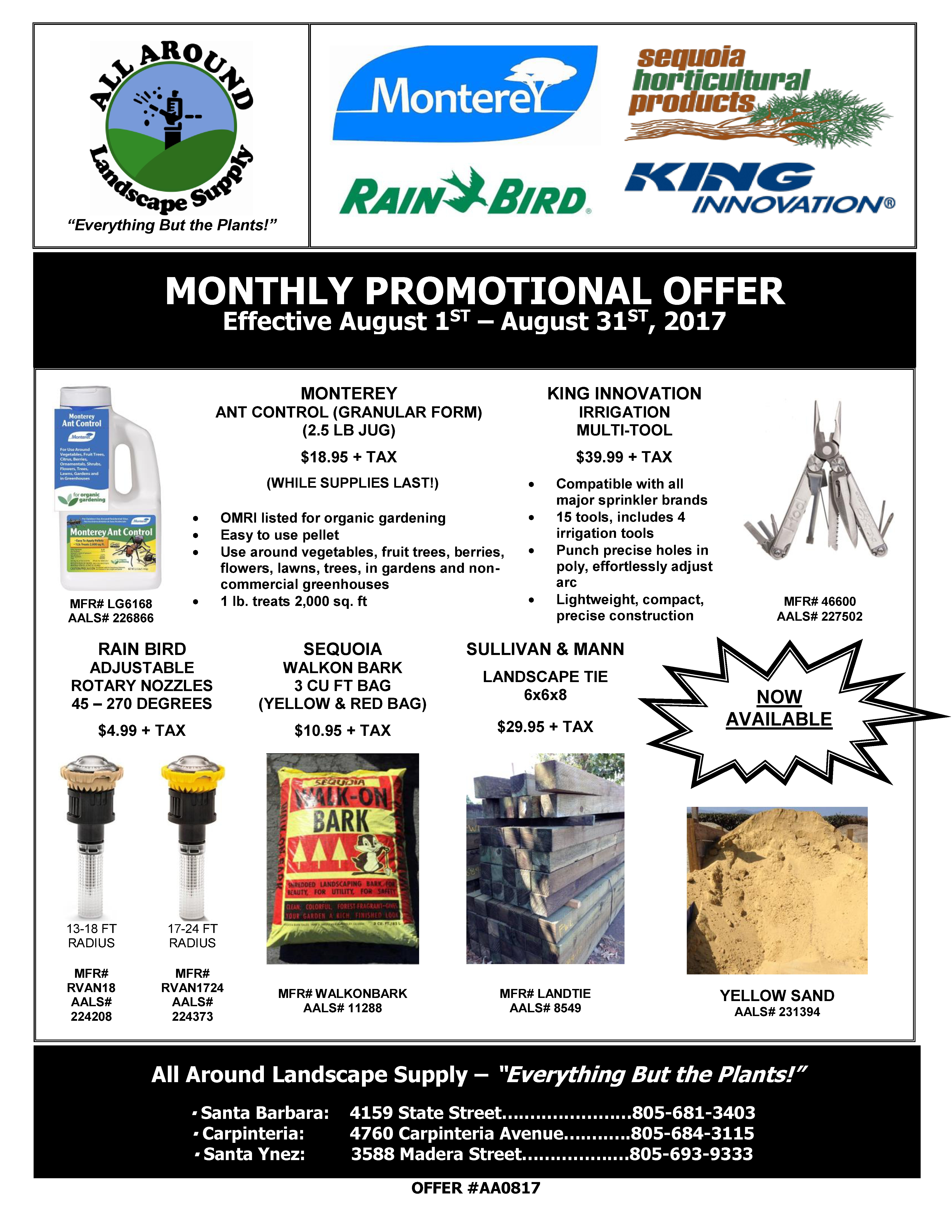 All Around Landscape August 2017 Promotions